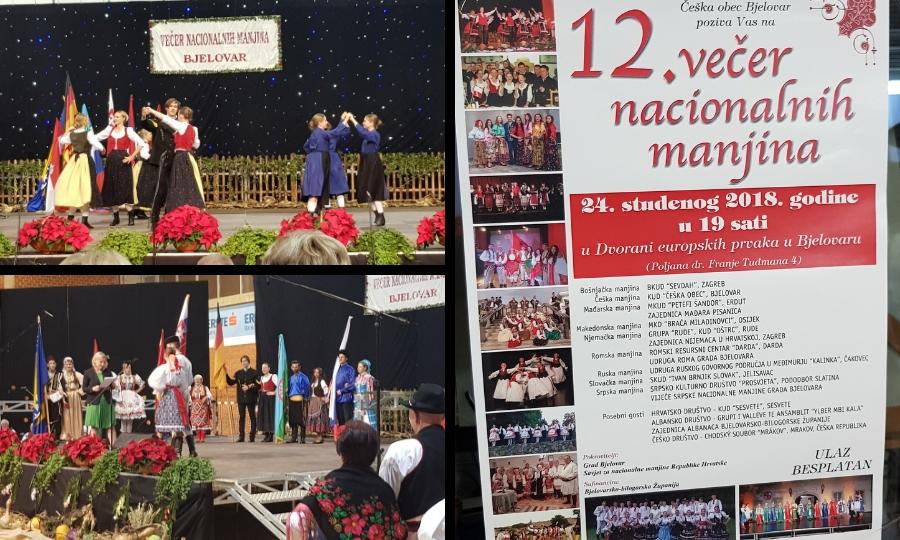 Večer nacionalnih manjina Bjelovar 2018.